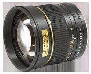 Samyang 85mm f/1.4 Aspherique IF Canon