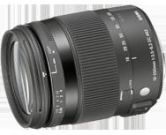 Sigma 18-200mm F3.5-6.3 DC Macro OS HSM C Canon