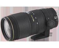 Sigma 70-200mm F2.8 EX DG APO Macro HSM II Canon