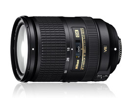 AF-S DX Nikkor 18-300mm f/3.5-5.6G ED VR: a heavy trans-standard lens