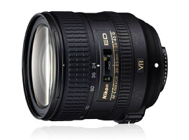 AF-S Nikkor 24-85mm f/3.5-4.5G ED VR: an affordable and versatile full-frame lens