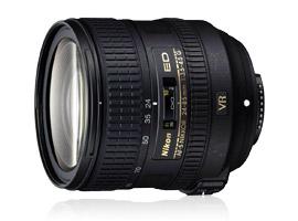 AF-S Nikkor 24-85mm f/3.5-4.5G ED VR: an affordable and versatile full-frame lens