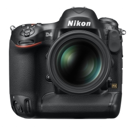 Nikon D4: all the lens results are available