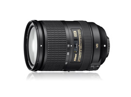 Nikon AF-S DX NIKKOR 18-300mm f/3.5-5.6G ED VR review: Too good to be true?