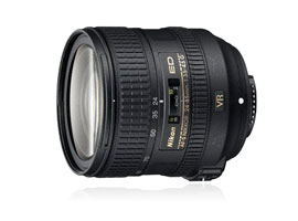 Nikon AF-S Nikkor 24-85mm f3.5-4.5G ED VR and Nikon AF-S Zoom-Nikkor 24-85mm f/3.5-4.5G review
