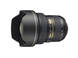 Nikon Nikkor AF-S 14-24mm f/2.8G ED review: A very impressive ultra-wide performer on the Nikon D800?