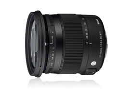 Sigma 17-70mm f/2.8-4 DC Macro OS HSM C (Nikon) review: update to popular standard zoom lens