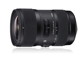Sigma 18-35mm F1.8 DC HSM A Canon mount lens review: fixed focal length quality in a zoom?