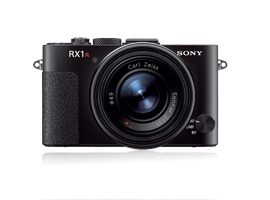 Sony Cyber-shot DSC-RX1R lens review: Sharp, but not without some compromise...