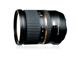Tamron SP 24-70mm f/2.8 Di USD Sony mount lens review: high image quality but does it justify the price?