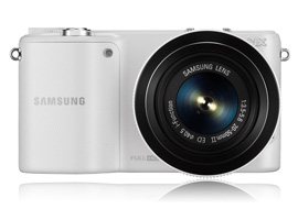 Samsung NX2000 sensor review: Entry-level contender