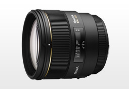 Sigma 85mm F1.4 EX DG HSM Nikon Mount, lens evaluation