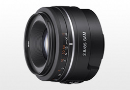 Sony 85mm f2.8 SAM: 85mm prime lens brief review on DxOMark