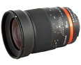 Samyang 35mm F1.4 AS UMC Nikon