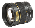 Samyang 85mm f/1.4 Aspherique IF Canon
