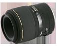Sigma 105mm F2.8 EX DG Macro Canon