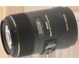 Sigma 105mm F2.8 EX DG OS HSM Macro Sony