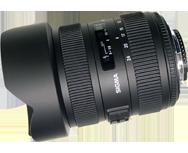 Sigma 12-24mm F4.5-5.6 EX DG HSM II Nikon