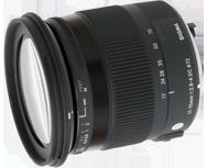Sigma 17-70mm F2.8-4 DC MACRO HSM C Pentax