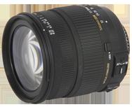 Sigma 17-70mm F2.8-4 DC Macro OS HSM Nikon