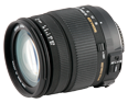 Sigma 18-125mm F3.8-5.6 DC OS HSM Nikon