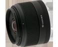 Sigma 19mm F2.8 EX DN Sony E