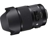 Sigma 20mm F1.4 DG HSM A Nikon