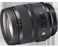 Sigma 24-70mm F2.8 DG OS HSM A Canon