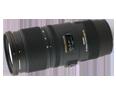 Sigma 50-150mm f/2.8 EX DC APO OS HSM Canon