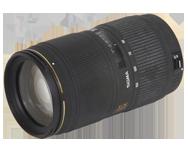 Sigma 50-150mm F2.8 EX DC APO HSM Canon
