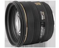 Sigma 50mm F1.4 EX DG HSM Canon