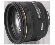 Sigma 50mm F1.4 EX DG HSM Nikon