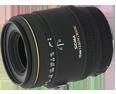 Sigma 70mm F2.8 EX DG Macro Canon