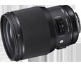 Sigma 85mm F1.4 DG HSM A Nikon