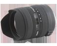 Sigma 8-16mm F4.5-5.6 DC HSM Canon