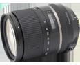 Tamron 16-300mm F/3.5-6.3 Di II VC PZD MACRO (Model B016) Nikon