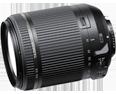 Tamron 18-200mm F/3.5-6.3 Di II VC (Model B018) Nikon