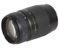 Tamron AF 70-300 F/4-5.6 LD Macro Canon