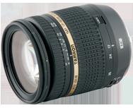 Tamron SP 17-50mm F/2.8 Di II XR VC LD Aspherical IF Canon