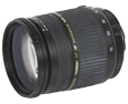 Tamron SP AF 28-75mm F/2.8 XR Di LD Aspherical [IF] Nikon