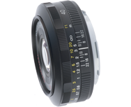 Voigtlander Ultron 40mm F2 SL II Aspherical Canon