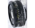Voigtlander Ultron 40mm F2 SL II Aspherical Nikon