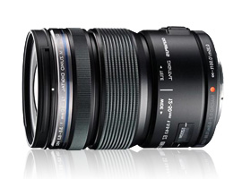 The OM-D E-M5 kit zoom lens to the test: Olympus M.ZUIKO 12-50mm f/3.5-6.3