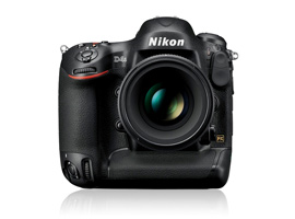 Nikon D4s sensor review: Master of Darkness?