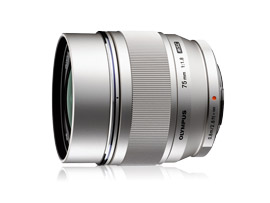 Olympus M.ZUIKO DIGITAL ED 75mm f/1.8 review: Is this the best Micro Four Thirds lens available?