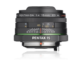 Pentax SMC DA 15mm F4 ED AL Limited review