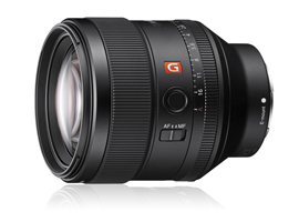 Sony FE 85mm F1.4 GM review: Otus-grade performance