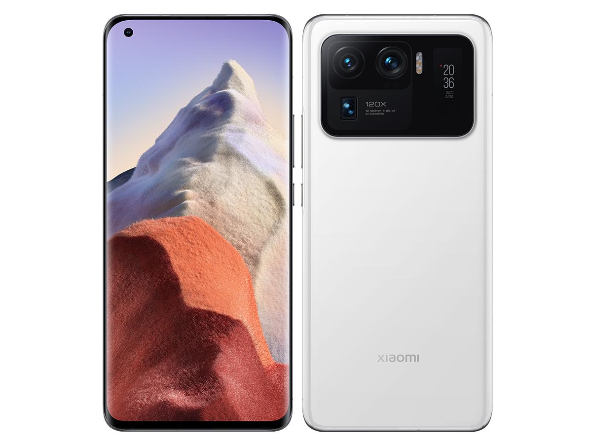 Xiaomi Mi 11 Ultra Camera Beast in Nepal